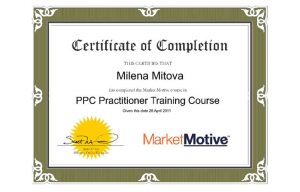 ppccertificate